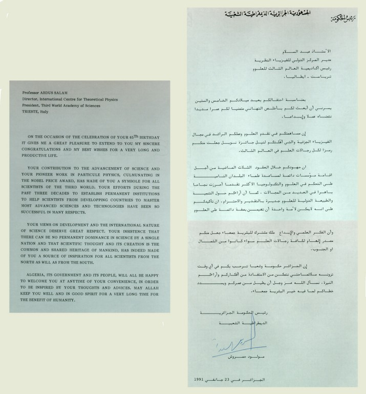 1991 - Algerian Government Greetings: On the Occasion of Abdus Salam's 65th Birthday - big