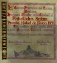 1980 - Huésped Ilustre de la Ciudad, Cusco, Peru - thumbnail