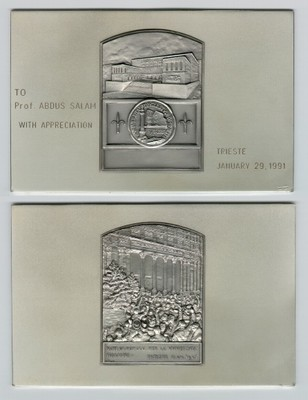 1991 - Università degli Studi di Trieste: On the Occasion of Abdus Salam's 65th Birthday - small