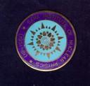1981 - Saha Institute of Nuclear Physics, Calcutta: Saha Institute's 30th Anniversary, 1951-1981 - thumbnail