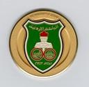 1963 - University of Jordan, Amman - thumbnail