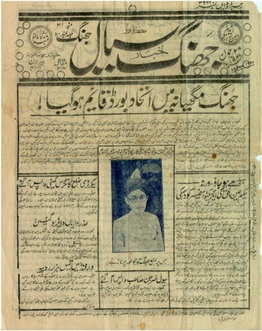 Best student in the Punjab University matriculation examination of 1940 - big